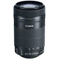 Canon 8546B002 55 to 250 mm - f/4 - 5.6 - Telephoto Zoom Lens for EF/EF-S - EOS/Rebel Series