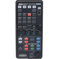 Datavideo MCU-100S Multi-Camera Control Unit - Sony