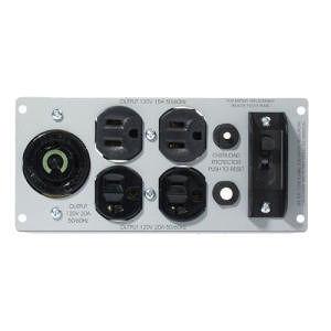 APC SU027RM2U Backplate Kit